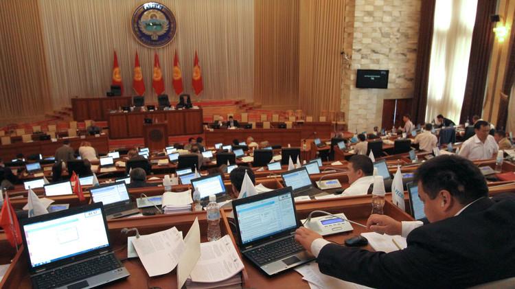 تشكيل تحالف حاكم في البرلمان القرغيزي