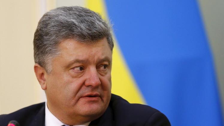 بوروشينكو يدرس طلب إجراء استفتاء حول انضمام أوكرانيا إلى الناتو