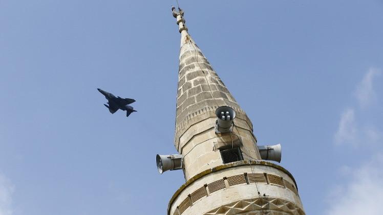 الطيران التركي يقصف مواقع للأكراد في جنوب شرق البلاد وبشمال العراق
