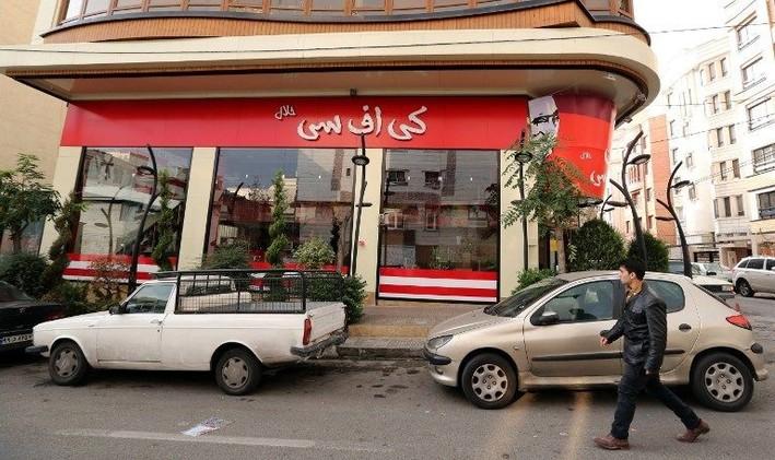 إيران.. إغلاق مطعم KFC بعد 3 أيام من افتتاحه في طهران