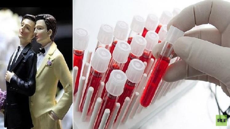 فرنسا تسمح للمثليين جنسيا بالتبرع بالدم