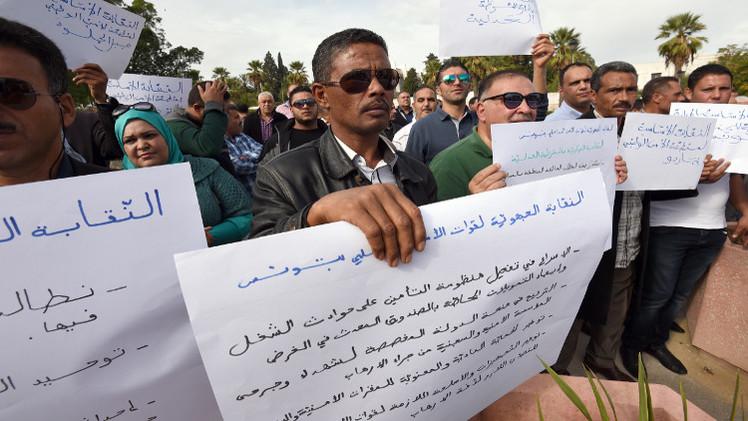 مظاهرة لرجال الأمن في تونس