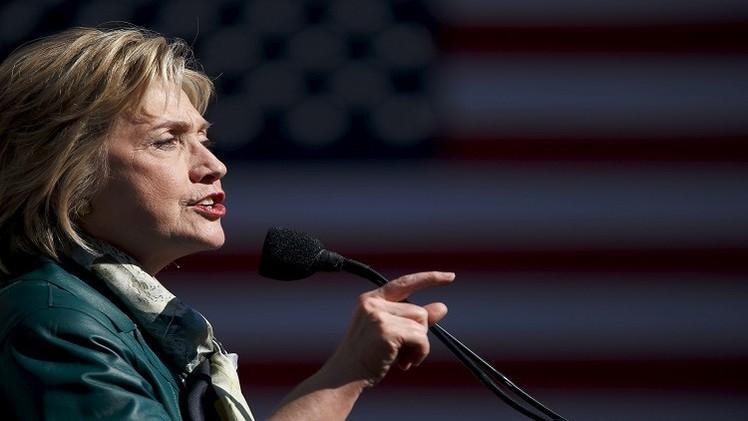 كلينتون: إذا أصبحت رئيسة لن أسمح لإيران بالحصول على السلاح النووي