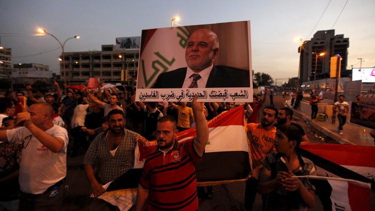 السيستاني يحذر البرلمان من عرقلة الإصلاحات في العراق
