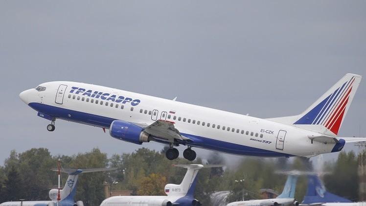 روسيا تلغي إخطارا بتعليق استخدام طائرات