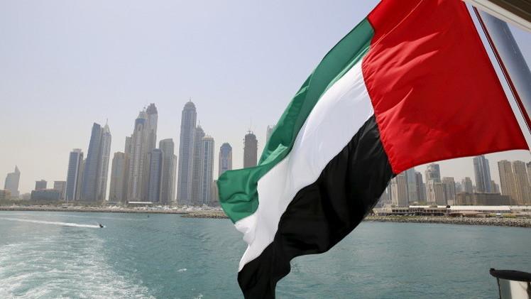 صحيفة بريطانية: الإمارات هددت بريطانيا لتساهل الأخيرة مع جماعة الإخوان