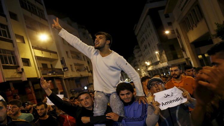 احتجاجات في المغرب على رفع أسعار الماء والكهرباء