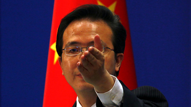الصين تعلن أنها ستشارك في اجتماع فيينا الثاني حول سوريا