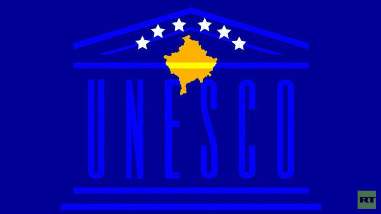 اليونيسكو.. فشل مبادرة ألبانيا بقبول كوسوفو عضوا في المنظمة