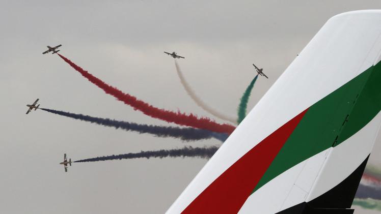 الإمارات توقع مع شركة