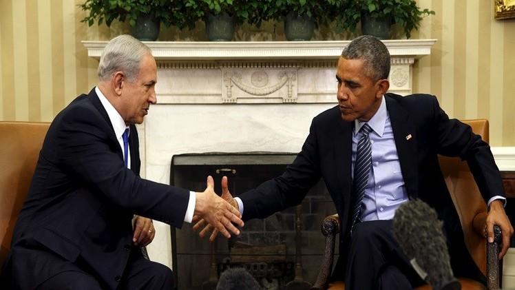 أوباما يدين