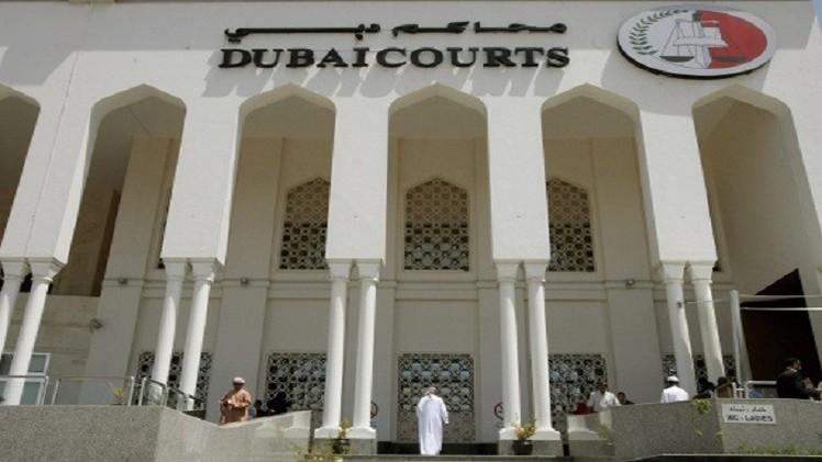 سجن 4 مغربيات بتهمة السكر والاعتداء على سائق في دبي