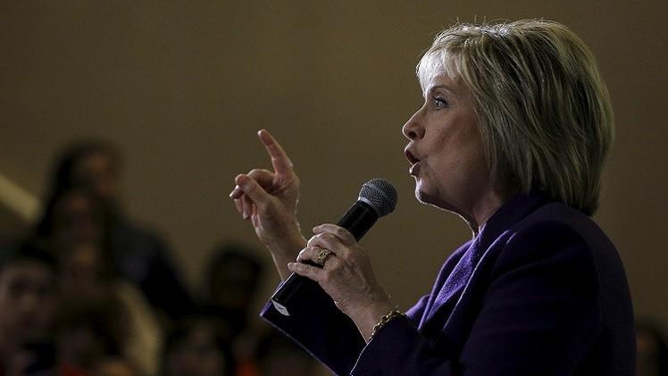 كلينتون: إذا انتخبت رئيسة فلن أعلن الحرب على