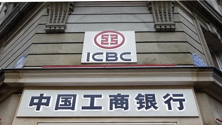 ترتيب أكبر 10 بنوك في العالم