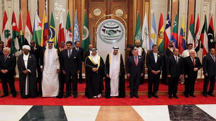 البيان الختامي للقمة العربية اللاتينية يطالب إيران بإيجاد حل للجزر الإماراتية