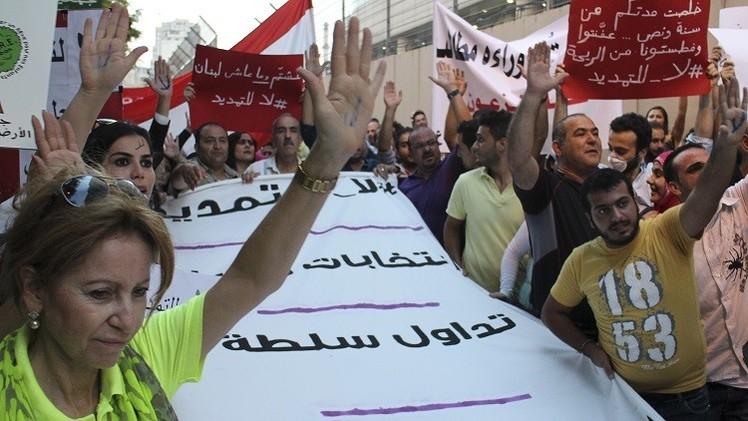 لبنان.. اتفاق على تسوية