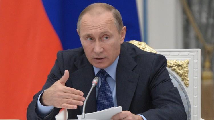 بوتين: دور مجموعة