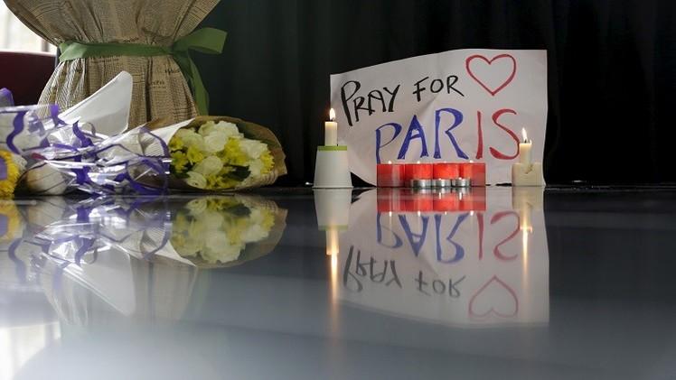 أسعار النفط ترد على الهجمات الإرهابية في باريس
