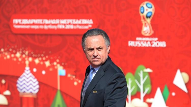 موتكو: لا يمكن لأحد سلب مونديال 2018 من روسيا