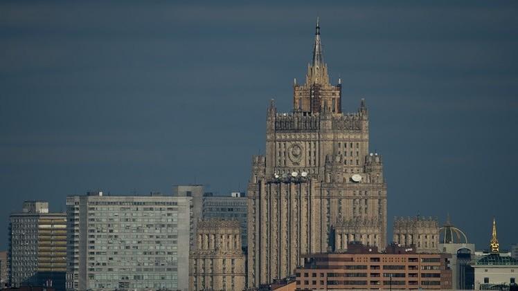 موسكو تدعو إلى تحالف لمحاربة