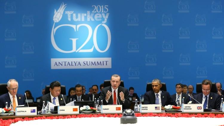 بيان قمة العشرين: هجمات باريس وأنقرة إهانة للبشرية جمعاء