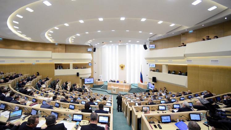 مجلس الاتحاد الروسي يدعو دول العالم إلى توحيد التشريع المضاد للإرهاب