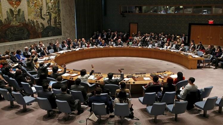 موسكو تأمل بأن لا يتحول مجلس الأمن إلى حلبة سباق بين مشاريع القرارات