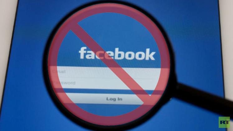 فيسبوك تحظر حساب مستخدمة متميزة باسم