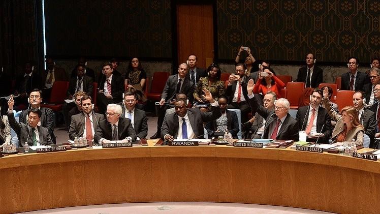 مجلس الأمن يتبنى بالإجماع مشروع قرار فرنسي لمحاربة