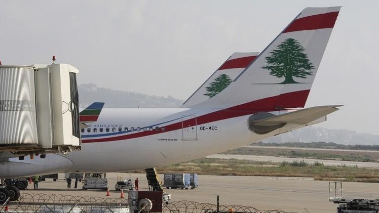 لبنان.. بحث تدابير بشأن حركة الطيران المدني على خلفية مناورات بحرية روسية