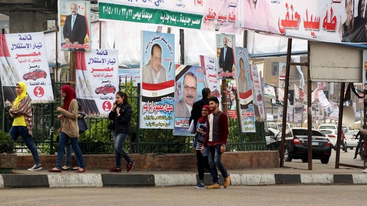 تأهب أمني يرافق انطلاق المرحلة الثانية من الانتخابات البرلمانية المصرية