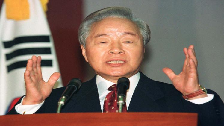 وفاة رئيس كوريا الجنوبية السابق عن عمر ناهز 87 عاما