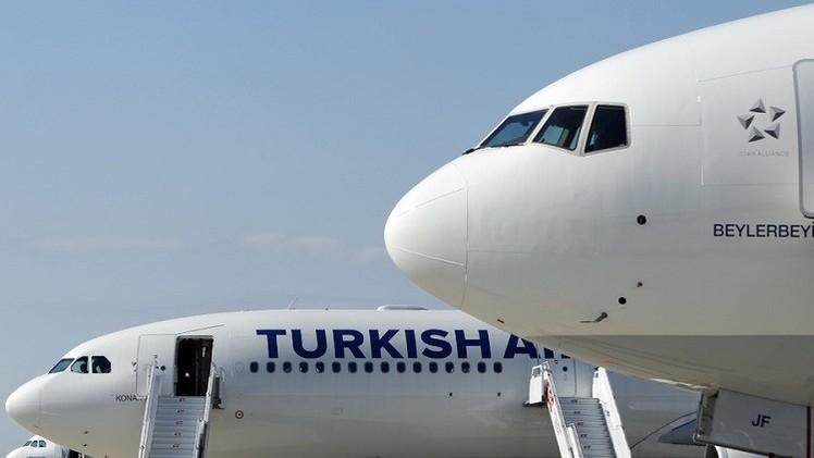 تحويل مسار طائرة تركية بعد تهديدات بوجود قنبلة