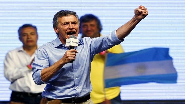 موريسيو ماكري رئيسا جديدا للأرجنتين