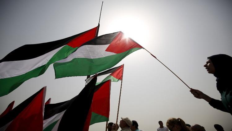 انطلاق فعاليات اليوم العالمي للتضامن مع الشعب الفلسطيني في الأمم المتحدة
