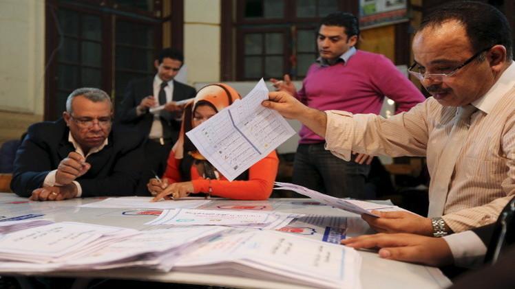مصر تنتهي من المرحلة الثانية للانتخابات النيابية