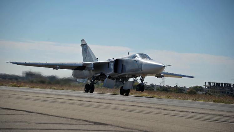 المفوضية الأوروبية تراقب عن كثب تطور الأحداث بشأن إسقاط الطائرة الحربية الروسية