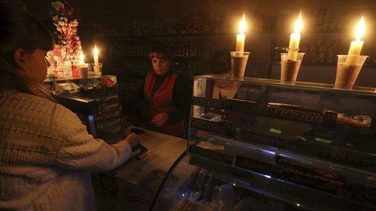 روسيا تعتزم إيقاف وارداتها من الغاز لأوكرانيا وتنظر في تعليق إمدادات الفحم