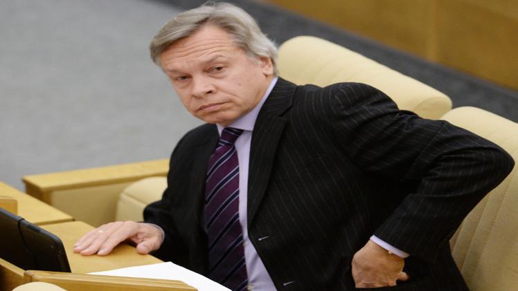 برلماني روسي: إسقاط