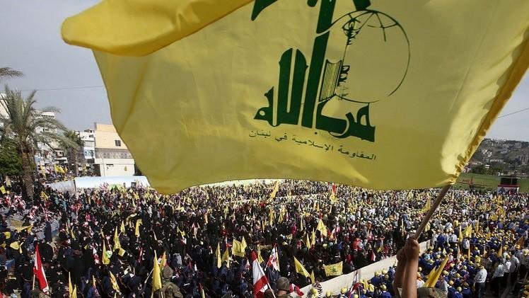 الرياض تفرض عقوبات على 12 فردا من حزب الله اللبناني