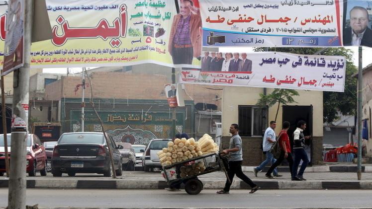مصر .. صراع محتدم في انتخابات الفرصة الاخيرة
