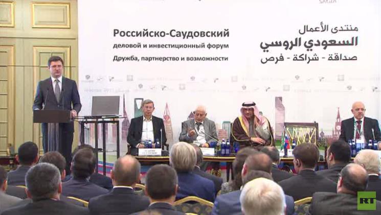 إنشاء صندوق استثماري روسي سعودي بقيمة تصل إلى 4 مليارات دولار