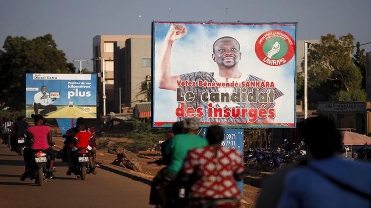 انطلاق الانتخابات الرئاسية والتشريعية في بوركينا فاسو