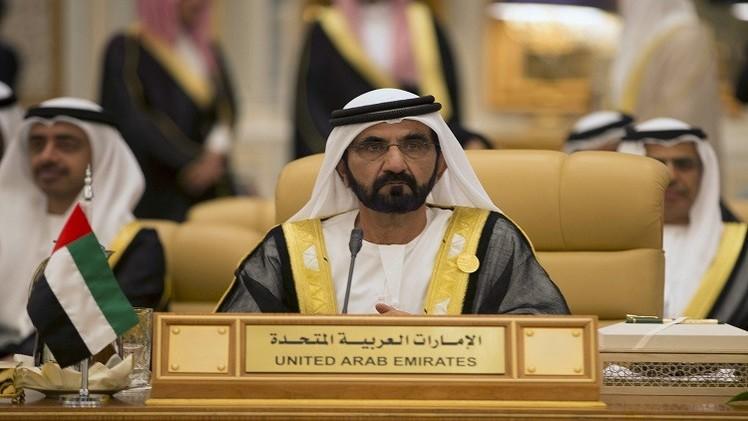 الإمارات تعفو عن 129 سجينا