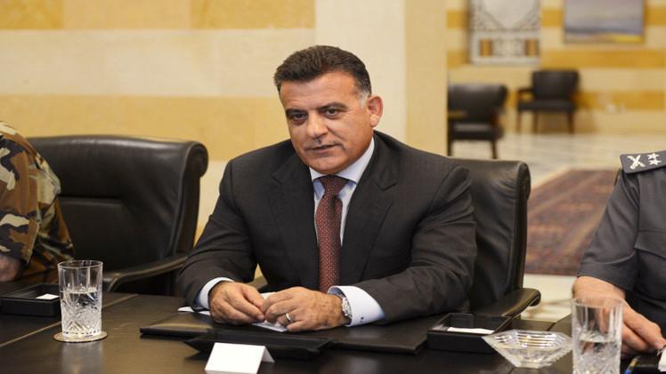مدير الأمن اللبناني: مطالب