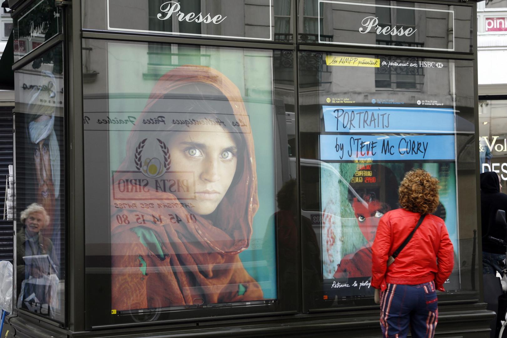 """مصير """"الموناليزا"""" الأفغانية"""
