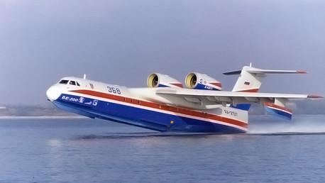 """الطائرة البرمائية """"بي - 200"""""""