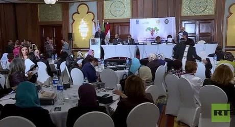 مؤتمر المرأة العربية في القاهرة