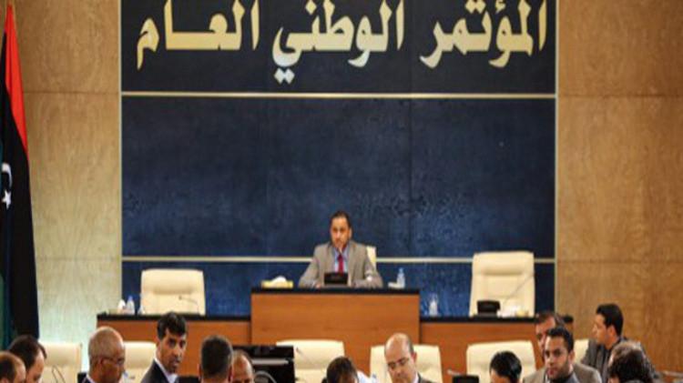المؤتمر الوطني العام في طرابلس يعين حكومة مصغرة جديدة