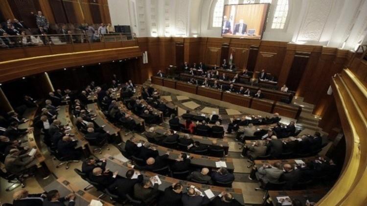 البرلمان اللبناني يفشل للمرة الـ32 في انتخاب رئيس للجمهورية